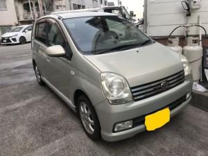 廃車・買取・大阪・車リサイクルセンター